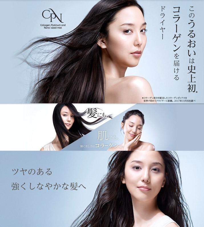 ARISA-TAKADA20180913