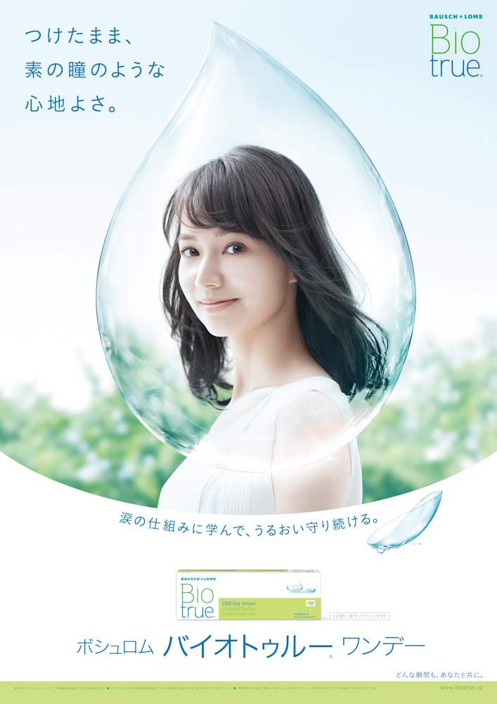 poster_0526