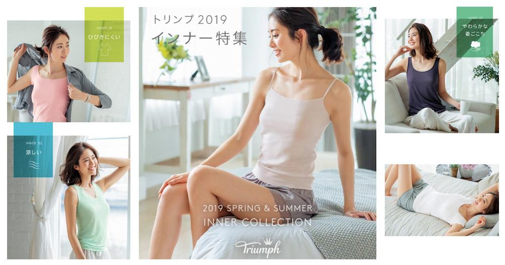 HIKARU-TSUCHIYA20190425
