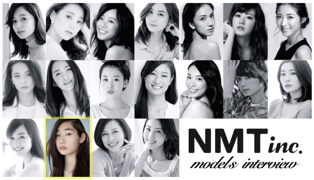 モデル事務所NMT.inc 江原杏樹インタビュー