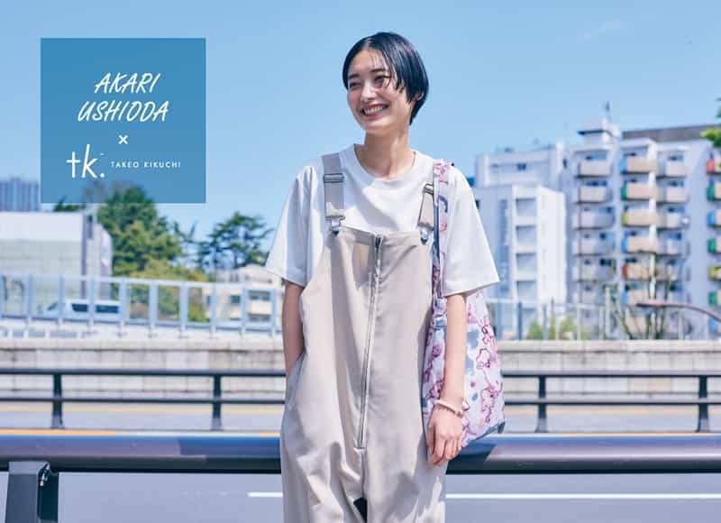 akari-ushioda-20210430