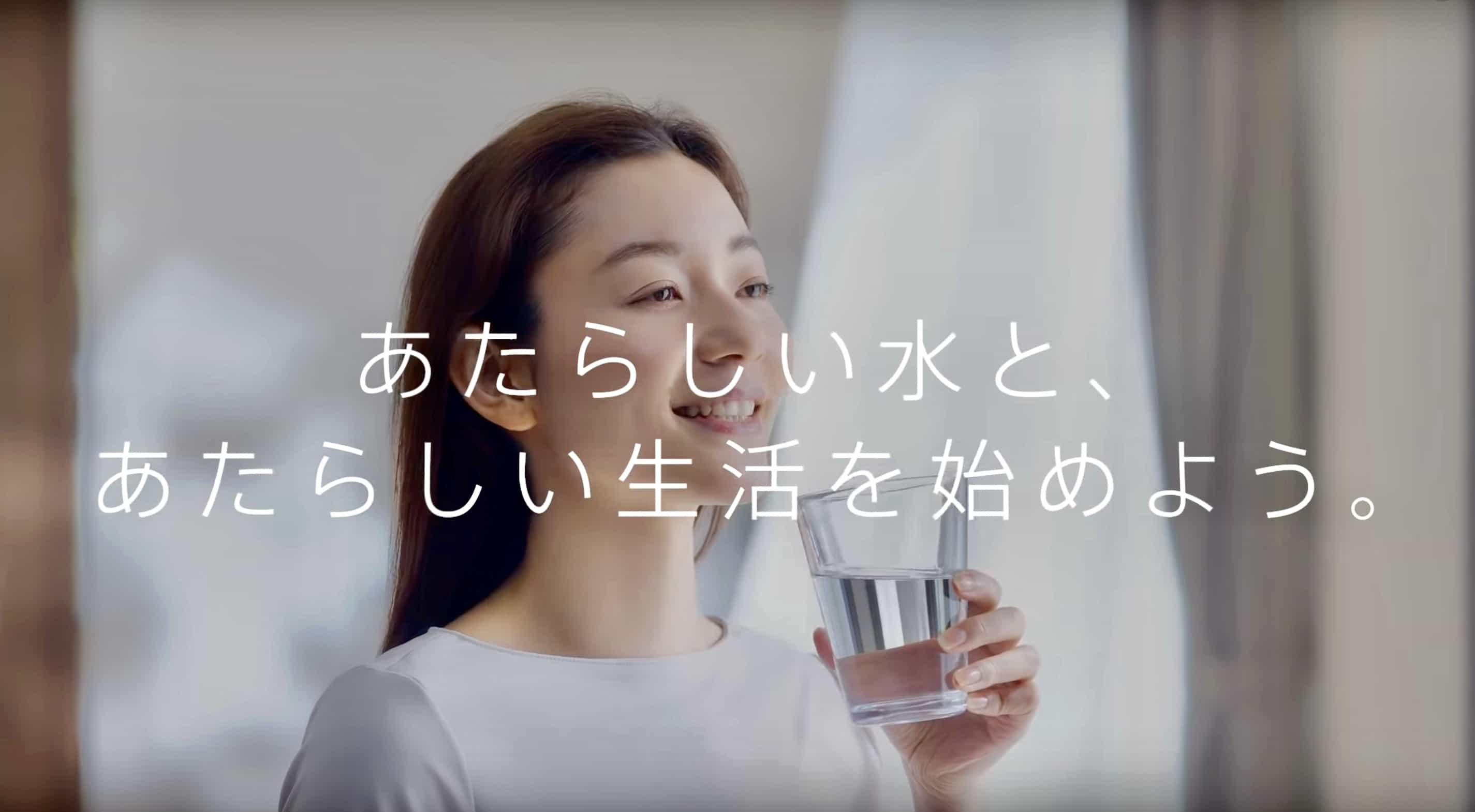 ami-nakamura-20210305