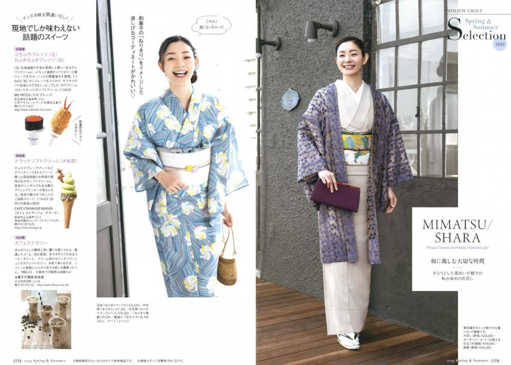 ami-nakamura20190412 a