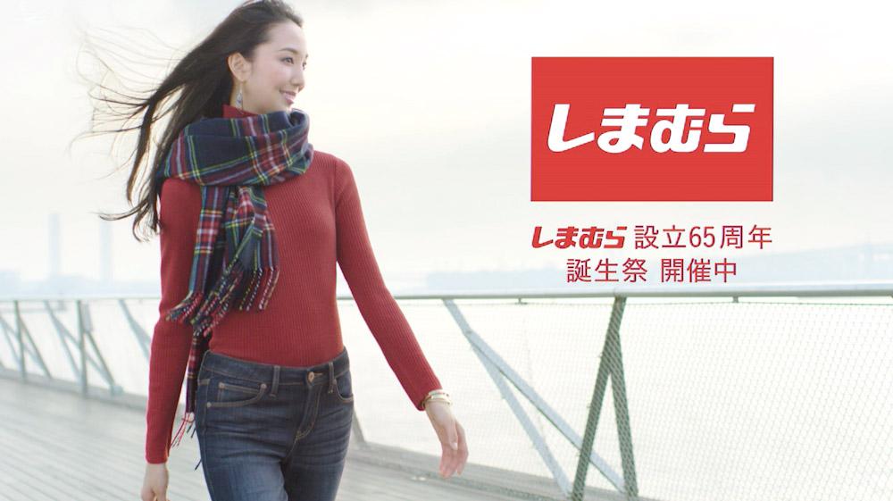 arisa-takada-20181007