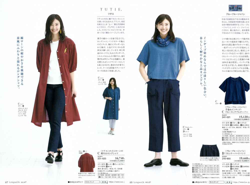 ayano-shidehara20190418