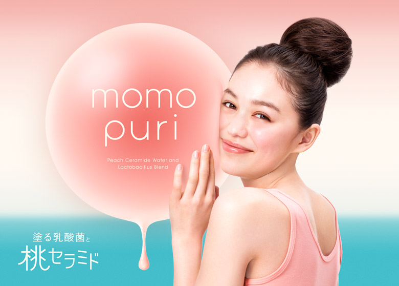 momopuri_KV_Final_0423