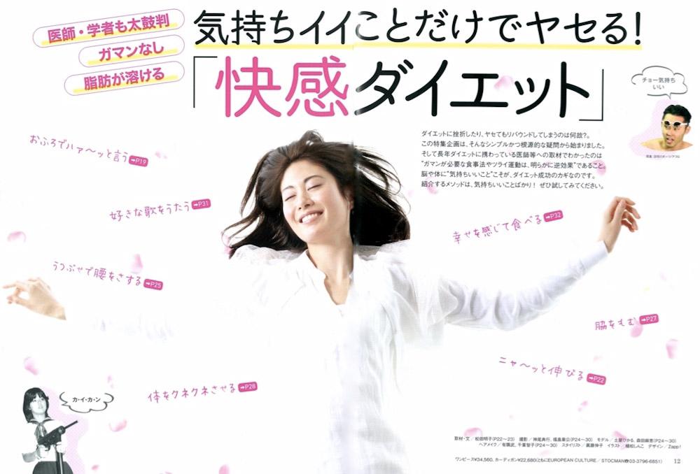 hikaru-tsuchiya0219-2