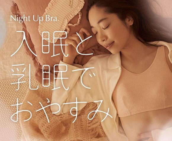 kanae-kurosawa0802