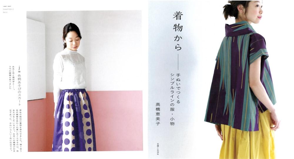 kanae-kurosawa20180625-2