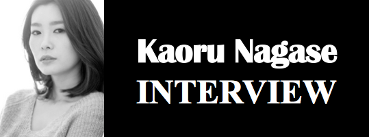 nmt-nagase-interview