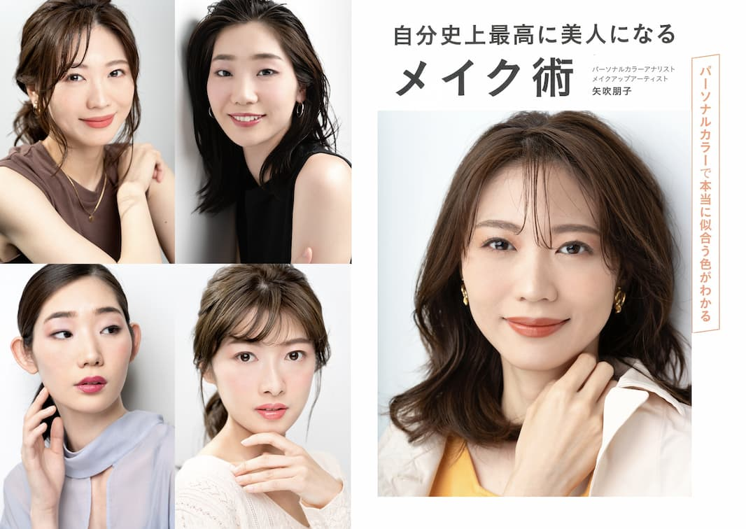 kawano-ebara-hosoda-20210713