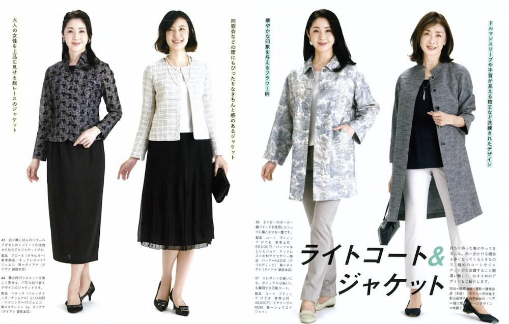 keiko-ashida-20190207 q