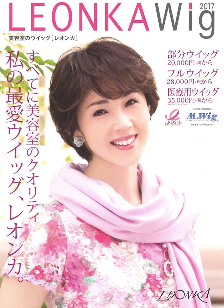 keiko-ashida0826