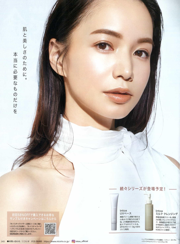 kokoro-saegusa-20201022