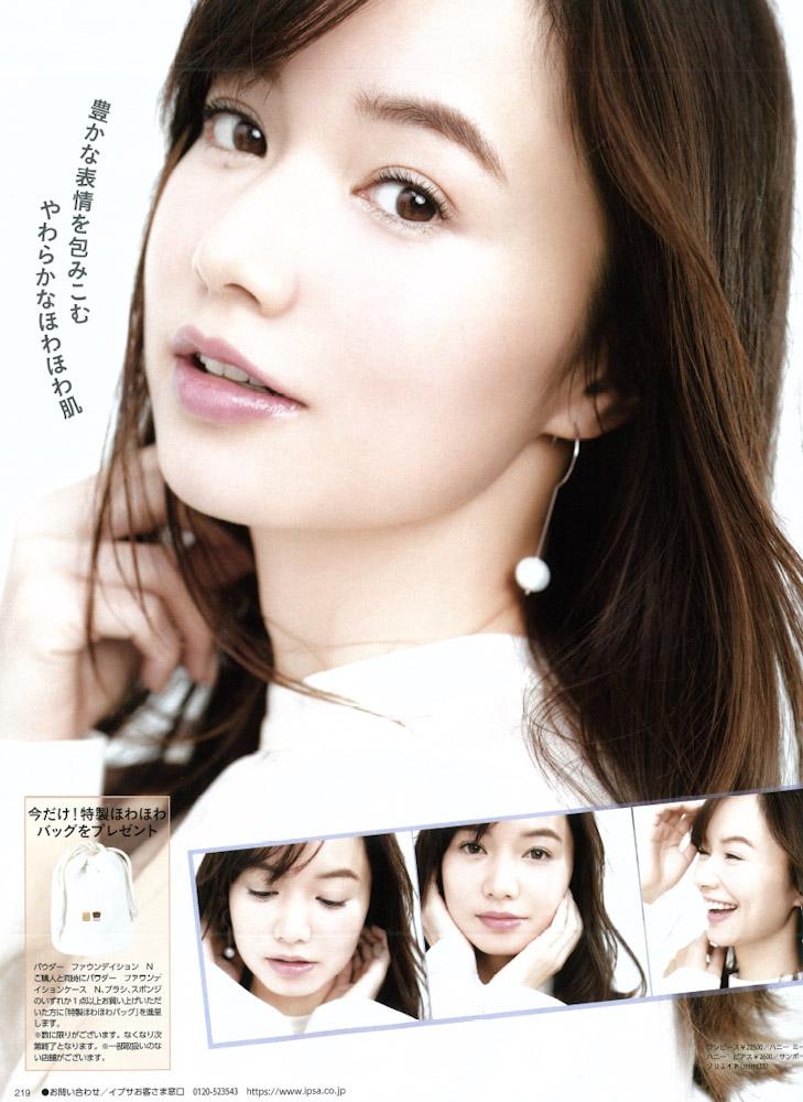 kokoro-saegusa20190222
