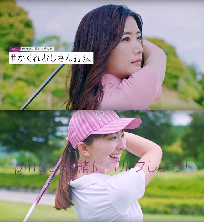 manami-ayano-20190718