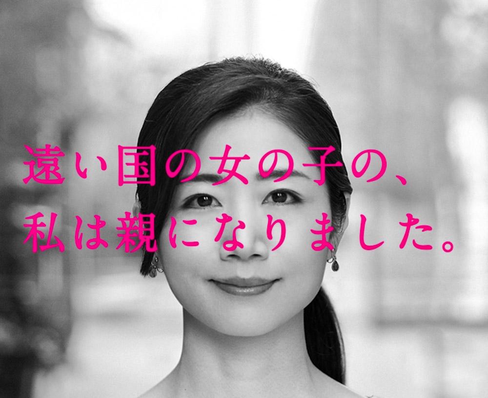manami-natsume-20200408