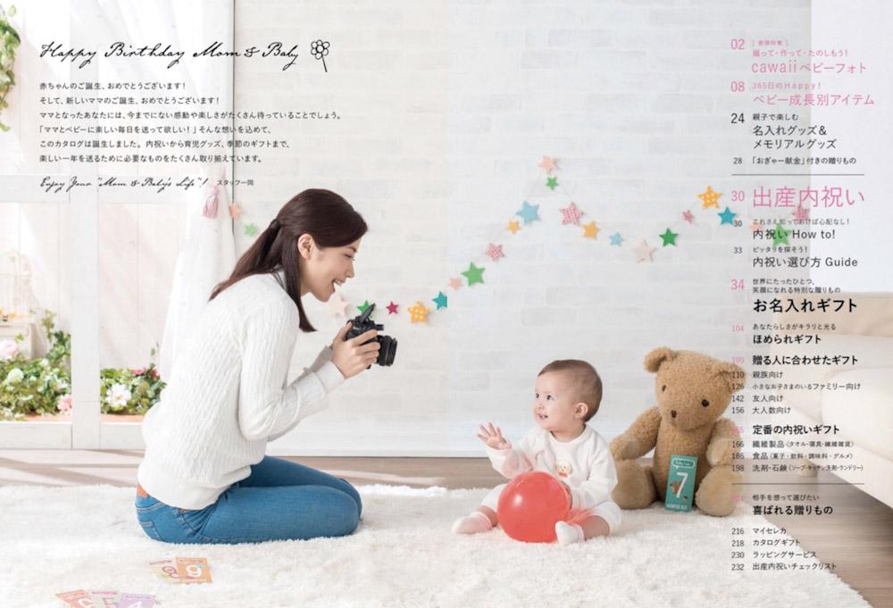 manami-natsume0302