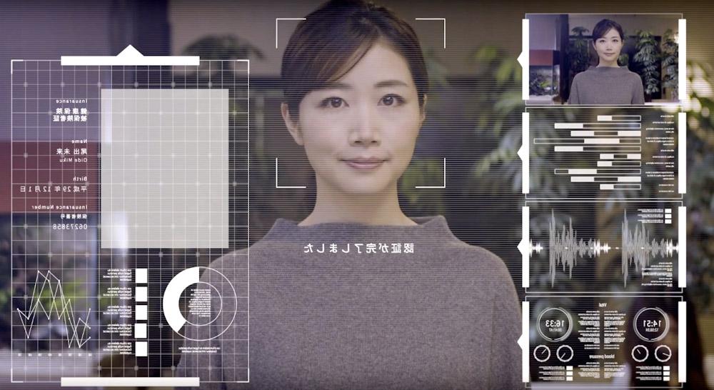 manami-natsume20180118