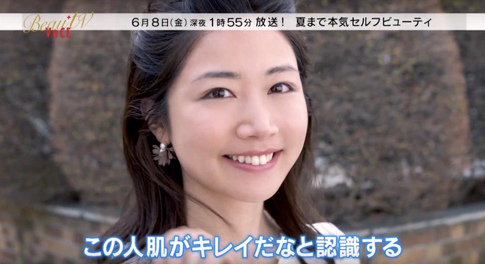 manami-natsume20180527