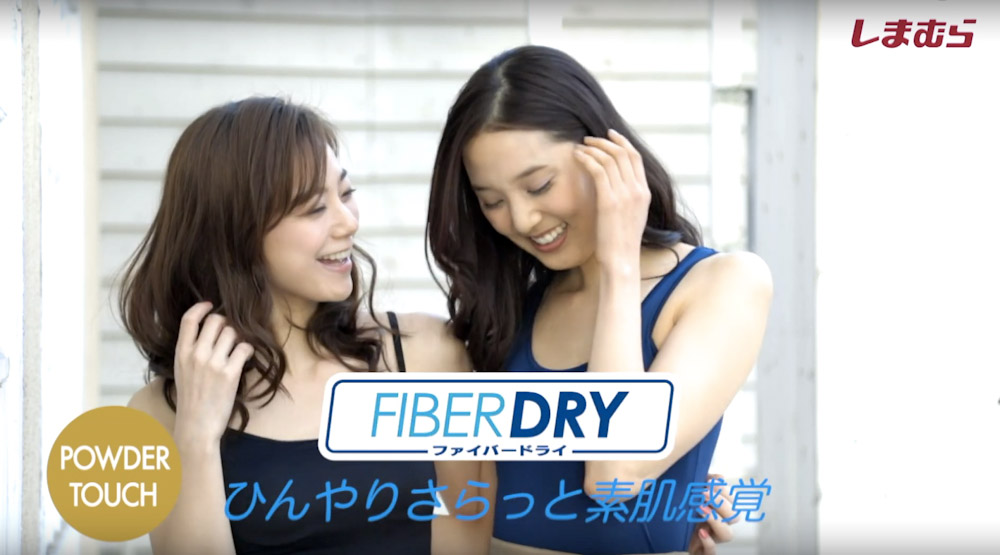 mieko-arisa20190426