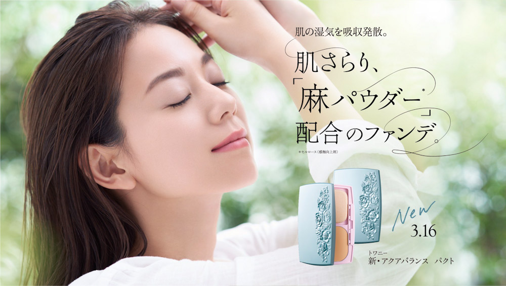 mieko-nishimura-20200205