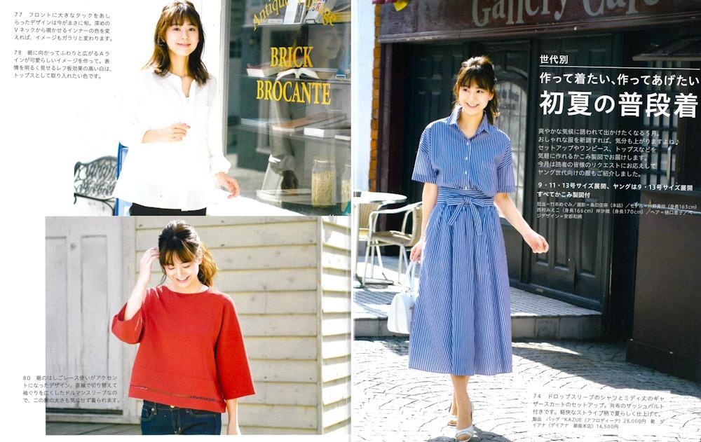 mieko-nishimura-20200406