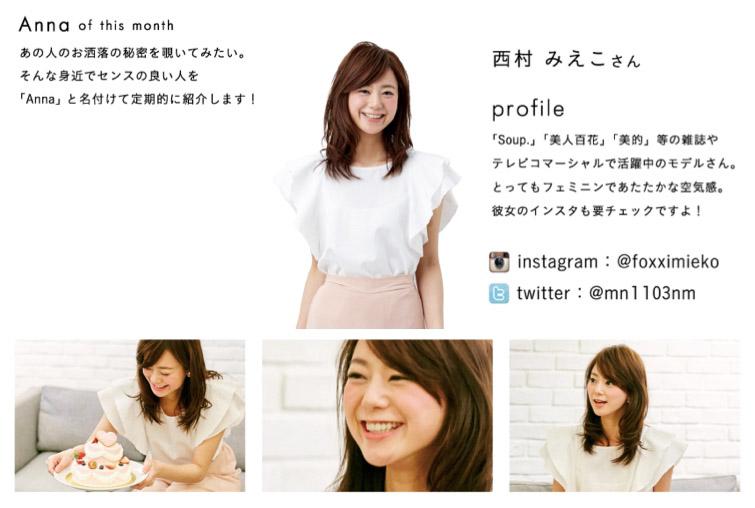 mieko-nishimura0401