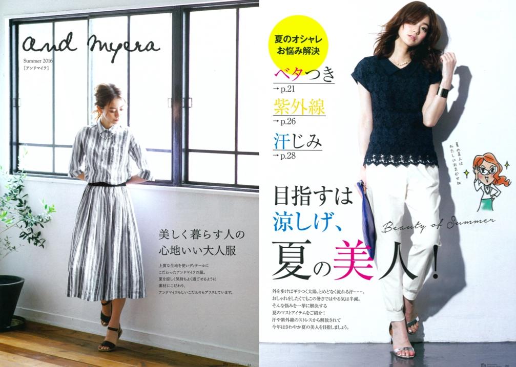 mieko-nishimura0620