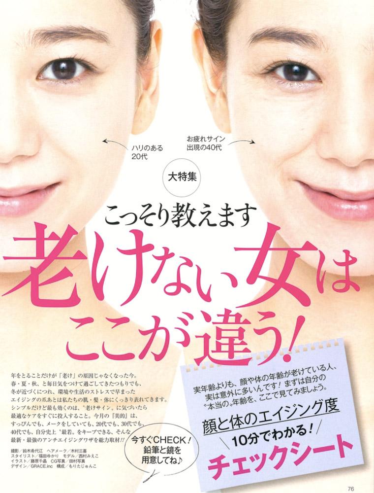 mieko-nishimura1024