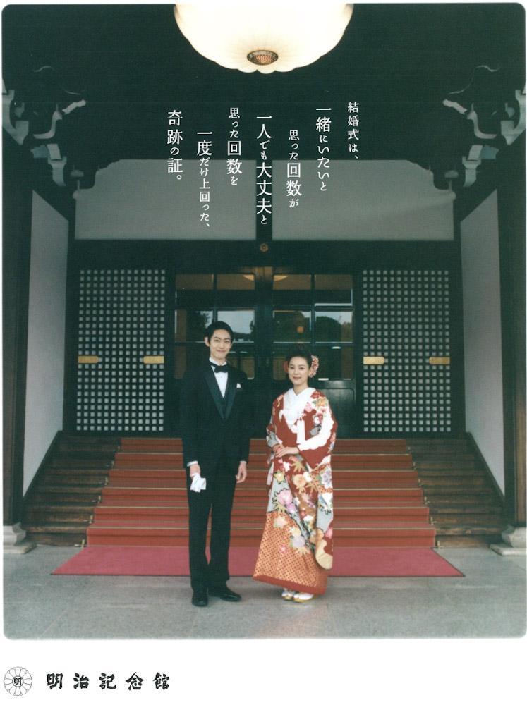mieko-nishimura20171225