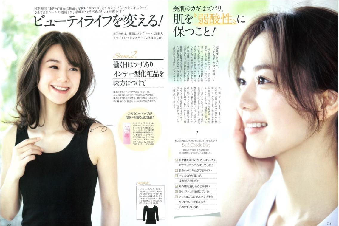 mieko-nishimura20180322