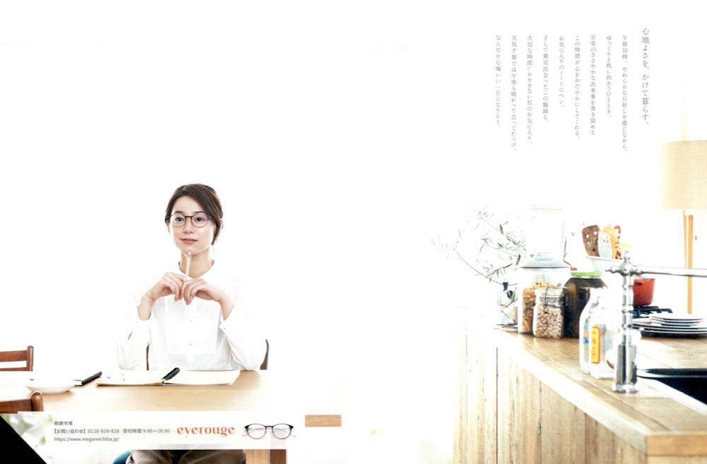 mieko-nishimura20180403