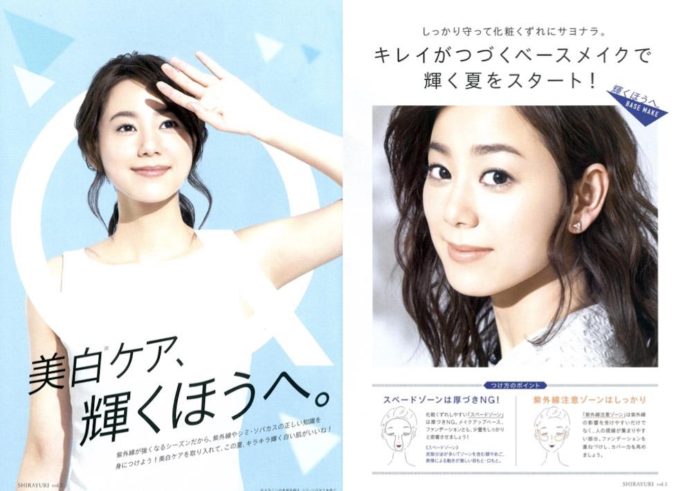 mieko-nishimura20180413