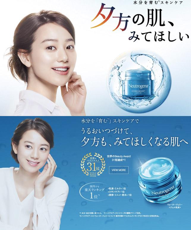 mieko-nishimura20180824 b