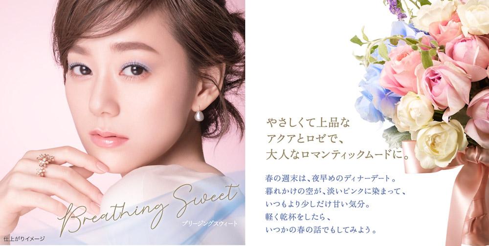 mieko-nishimura20190122 c