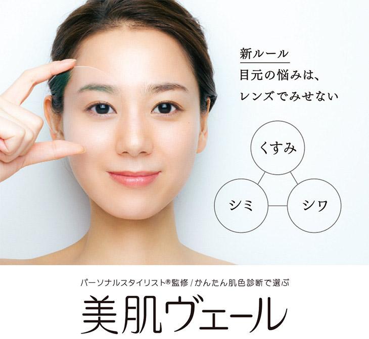 mieko-nishiura0810