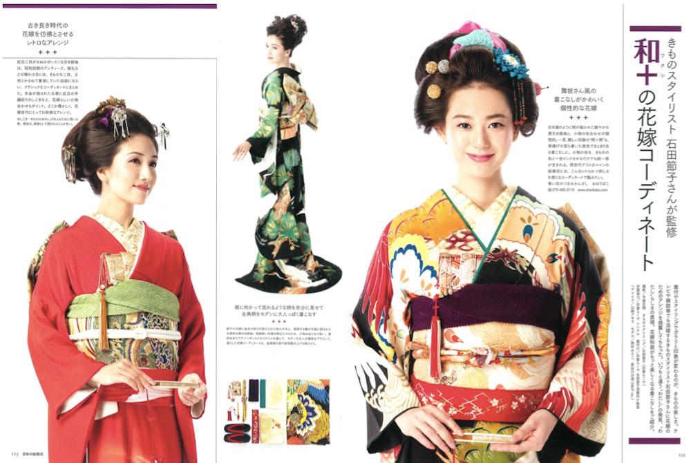 mieko-sayu0815-2
