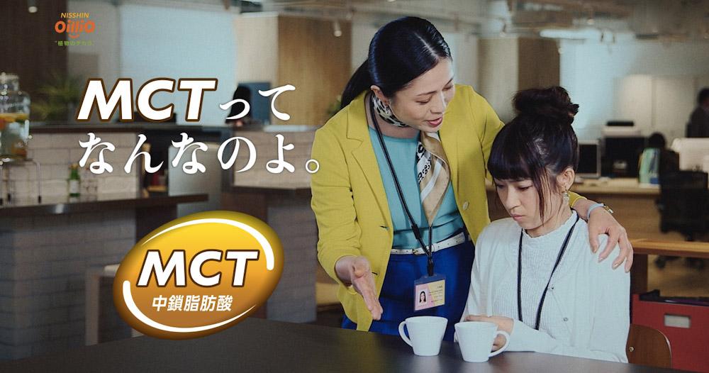 misaki-tonomura-20190719