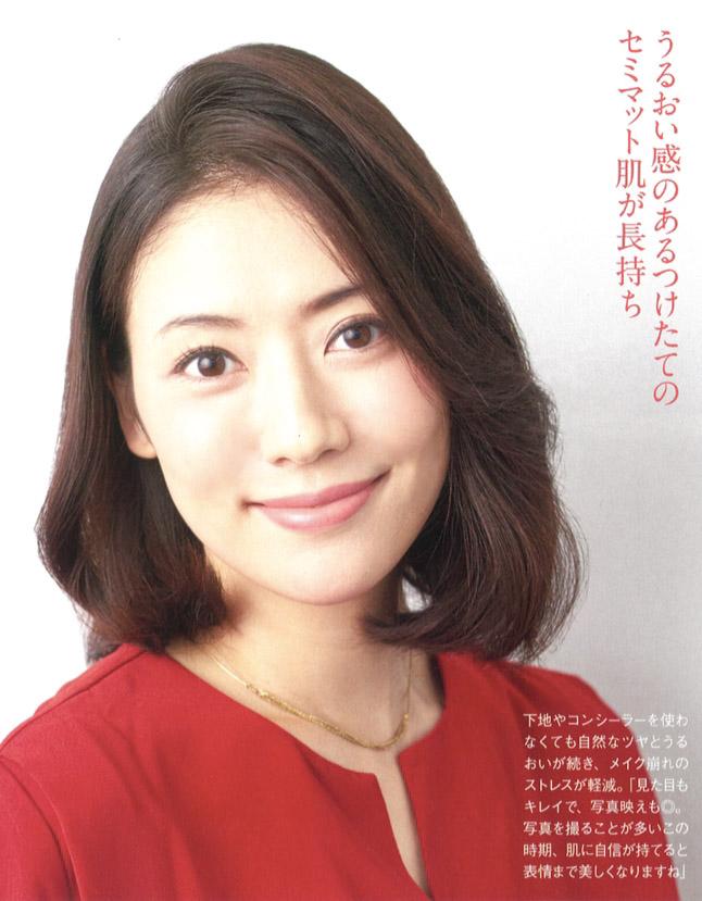 nasa-nakada20171201