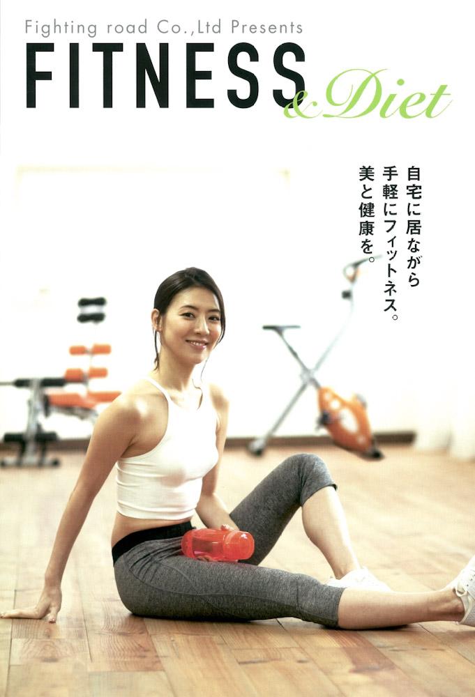 nasa-nakada20180413