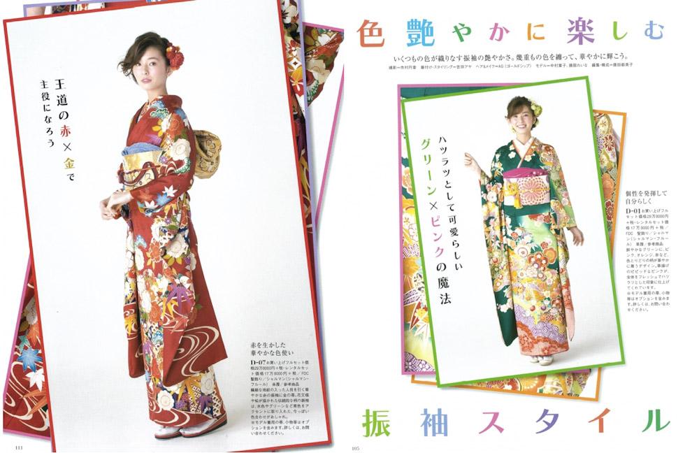 reina-fujisaka20180807