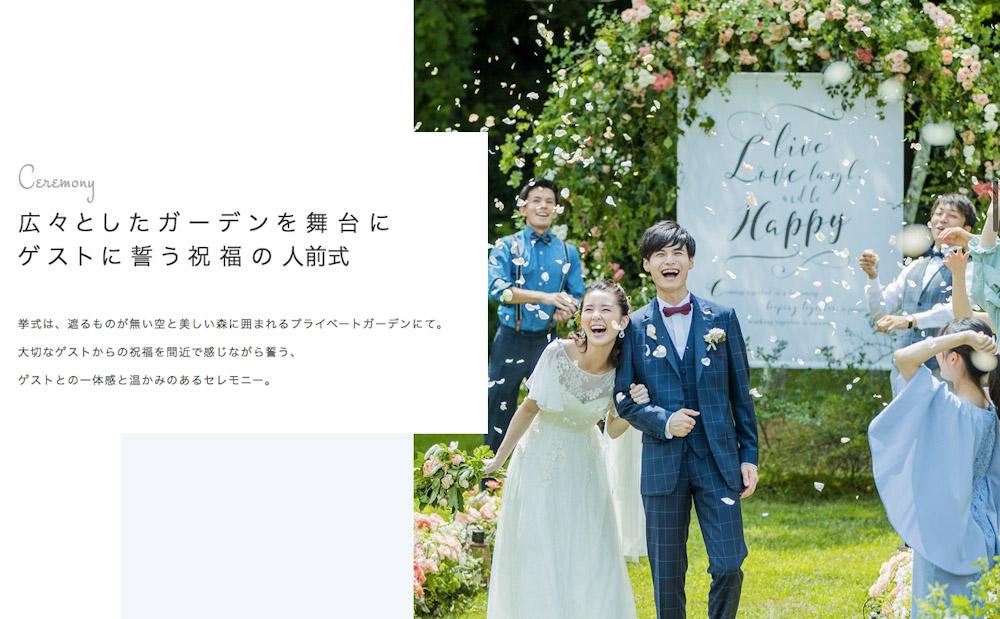 reina-fujisaka20181117 c