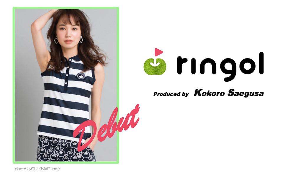 ringol banner-2