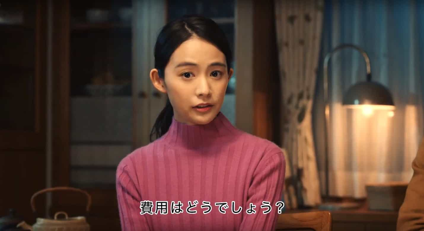 saki-yasuda-20201112