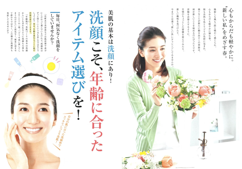 sayu-hasegawa-0607