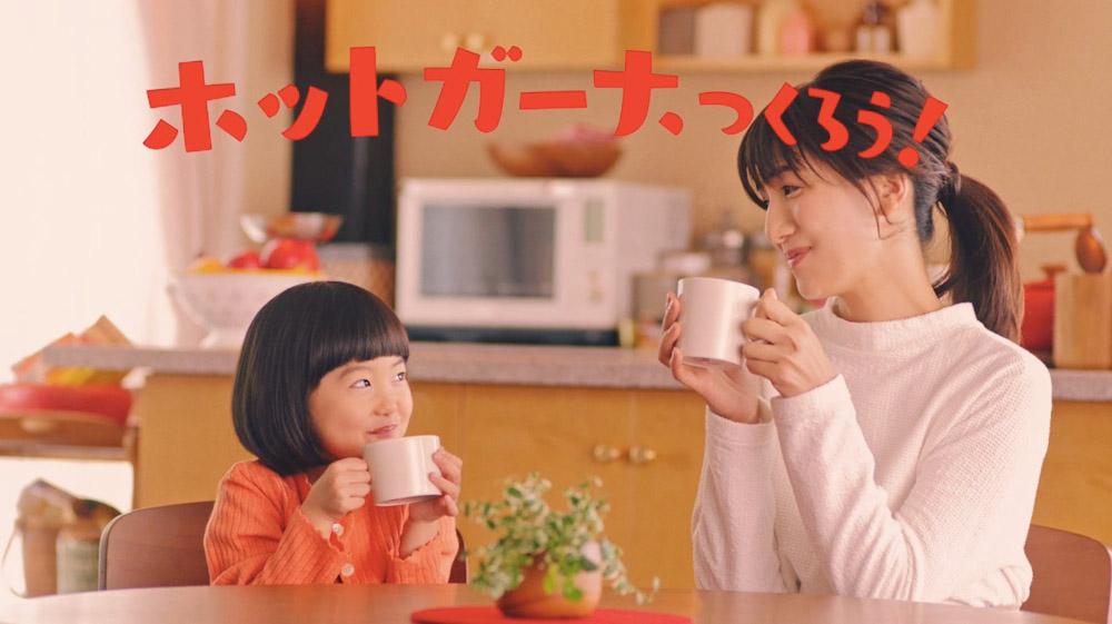 sayu-hasegawa-20191125