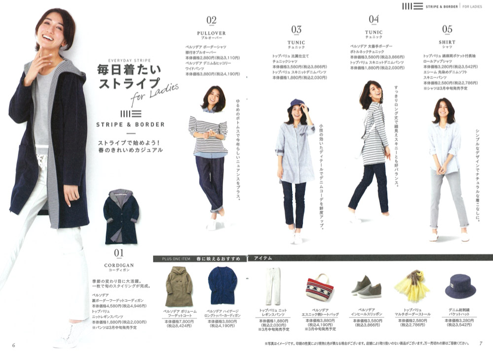 sayu-hasegawa0321
