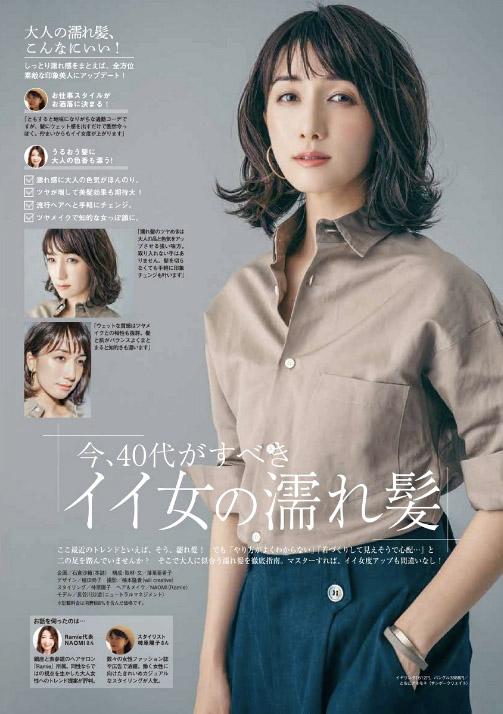 sayu-hasegawa20180528