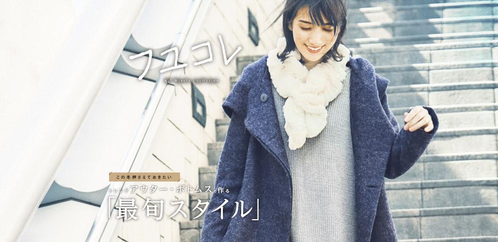 sayu-hasegawa20181103